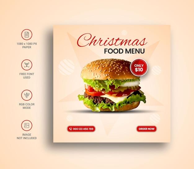Modello di banner per social media con menu di cibo e hamburger di buon natale