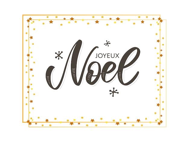 Modello di carta di buon natale con saluti in lingua francese. buon natale