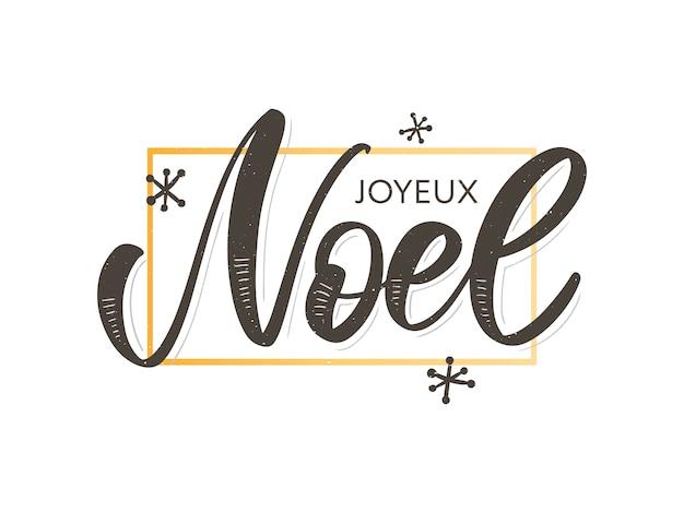Modello di carta di buon natale con saluti in lingua francese.