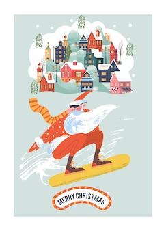 Buon natale. fantastico babbo natale su uno snowboard che si precipita giù per la montagna. cartolina di natale di vettore.