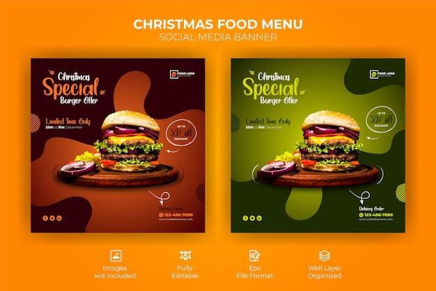 Modello di banner social media menu cibo di buon natale