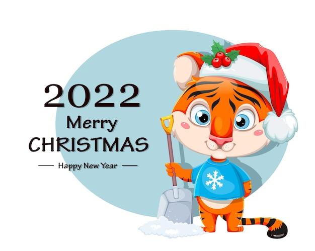 Cartolina d'auguri di buon natale. simpatico personaggio dei cartoni animati tigre con cappello da babbo natale che tiene la pala da neve. stock illustrazione vettoriale su sfondo bianco.