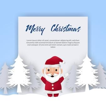Cartolina d'auguri di buon natale con simpatico personaggio di babbo natale sulla neve