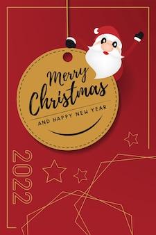 Buon natale e felice anno nuovo sfondo. disegno della bandiera. illustrazione vettoriale