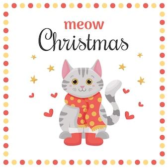 Carta di buon natale e felice anno nuovo con simpatico gatto in sciarpa lavorata a maglia e stivaletti rossi