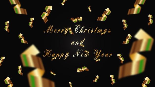 Buon natale e felice anno nuovo sfondo celebrazione con coriandoli nastri d'oro