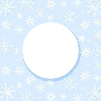 Buon natale e felice anno nuovo sfondo festivo con fiocchi di neve. natale e capodanno. un posto per il testo. illustrazione vettoriale.