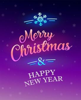 Buon natale e felice anno nuovo. insegna al neon incandescente. illustrazione vettoriale. insegna al neon del fiocco di neve