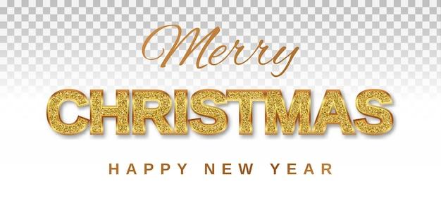 Testo dorato di buon natale e felice anno nuovo con brillanti glitter su uno sfondo trasparente in una cornice dorata.