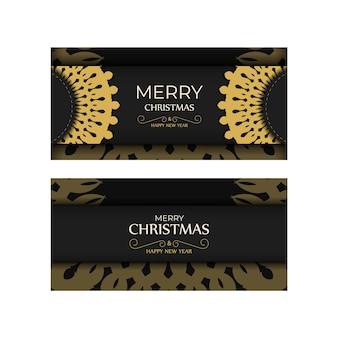 Modello di biglietto di auguri di buon natale e felice anno nuovo in colore nero con ornamento arancione vintage