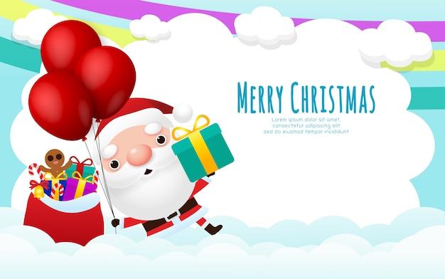Buon natale e felice anno nuovo biglietto di auguri con simpatico babbo natale con confezione regalo e palloncino