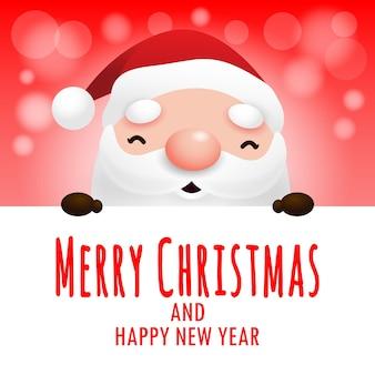 Buon natale e felice anno nuovo biglietto di auguri con il simpatico babbo natale