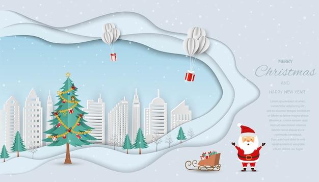 Auguri di buon natale e felice anno nuovo. babbo natale invia scatole regalo con palloncini alla città bianca