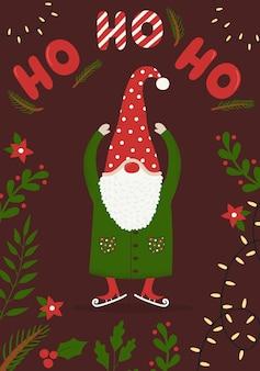 Biglietto di auguri di buon natale e felice anno nuovo con simpatici gnomi fata pattinaggio sul ghiaccio
