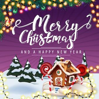 Buon natale e felice anno nuovo, illustrazione viola con ghirlanda, rami di un albero di natale, paesaggio invernale dei cartoni animati e casa di marzapane di natale