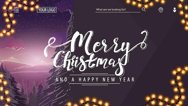 Buon natale e felice anno nuovo, cartolina moderna viola con paesaggio invernale, ghirlanda e bellissime scritte