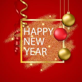 Buon natale e un felice anno nuovo