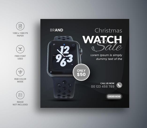 Modello di banner per social media di vendita di orologi intelligenti di buon natale