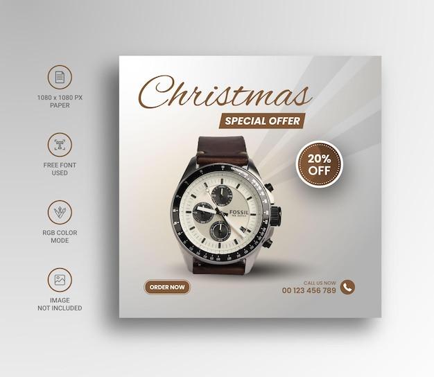 Modello di post sui social media per banner pubblicitari di orologi di buon natale