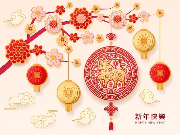 Progettazione di cartolina d'auguri del segno dello zodiaco cinese del bue del metallo