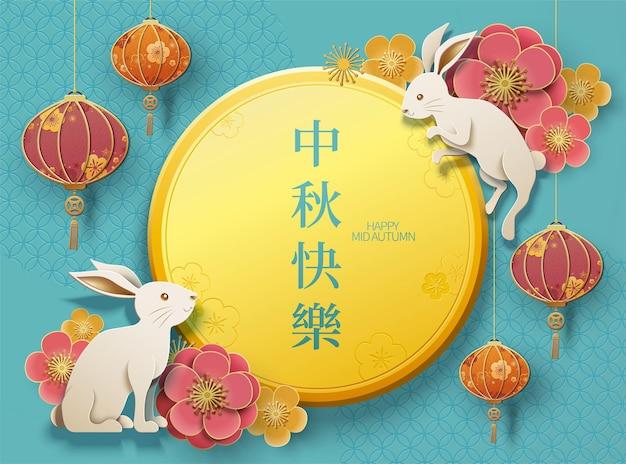 Design del festival di metà autunno con conigli di arte di carta e luna piena su sfondo azzurro