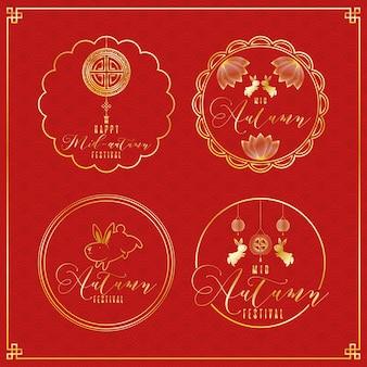 Biglietto di auguri di metà autunno festival con set dorato nel disegno di illustrazione vettoriale sfondo rosso