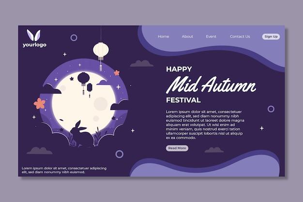 Pagina di destinazione del festival di metà autunno Vettore Premium