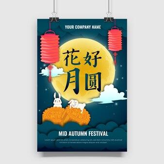 Festa di metà autunno con poster design luna piena