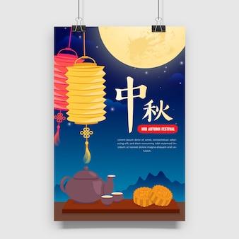 Festa di metà autunno con poster di lanterna