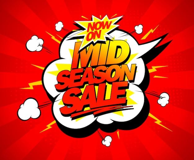 Design pop-art in vendita a metà stagione