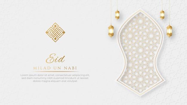 Ornamento dorato della bandiera di compleanno del profeta islamico muhammads di milad un nabi