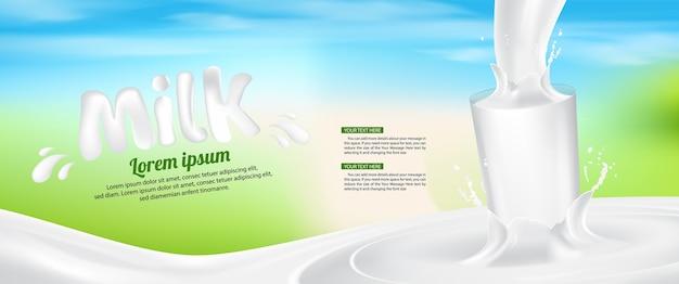 Illustrazione del fondo di vettore dell'annuncio dell'insegna della spruzzata di vetro del latte