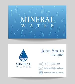 Modello di entrambi i lati di biglietto da visita di consegna di acqua minerale
