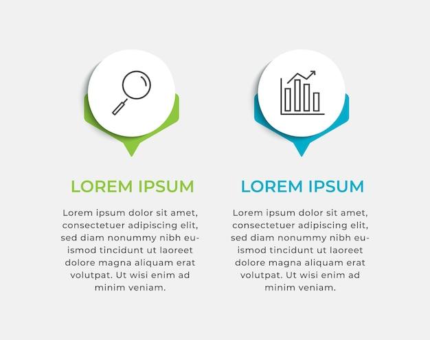 Modello di infografica aziendale minimo. timeline con 2 passaggi, opzioni e icone di marketing.