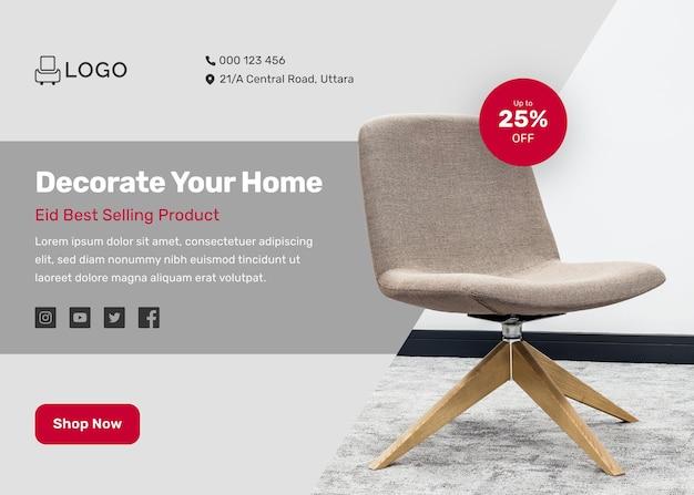Modello di banner web orizzontale con mobili minimali