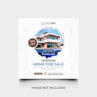 Design del modello di social media per la casa in vendita minimo