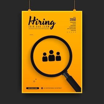 Modello di poster per social media di posti di lavoro minimi, siamo uno sfondo con lente d'ingrandimento