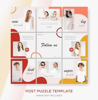 Modello di banner di vendita di moda minimalista per post di puzzle di social feed dei media.