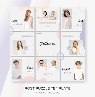 Modello di banner di vendita di moda minimalista per feed social media