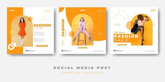 Collezione di modelli di post sui social media di vendita di moda minimalista