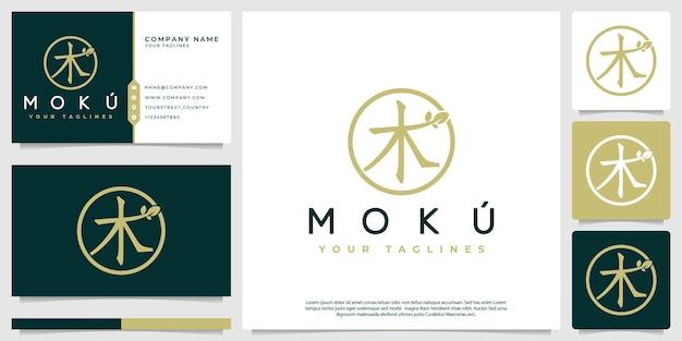 Albero moku minimalista nel logo vettoriale giapponese japanese