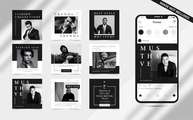 Set di puzzle di carosello di social media senza soluzione di continuità minimalista di modello di banner di promozione di vendita di moda di instagram