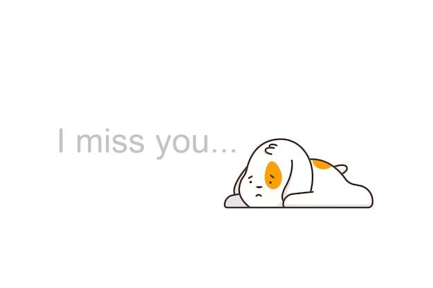 Mi manchi il concetto di fumetto illustrazione con simpatico cane triste isolato su uno sfondo bianco.