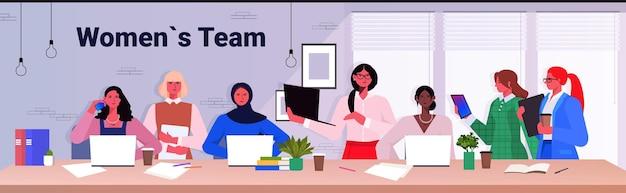 Mescolare corsa imprenditrici colleghi che lavorano insieme donne d'affari di successo squadra leadership concetto moderno ufficio interno ritratto orizzontale illustrazione vettoriale