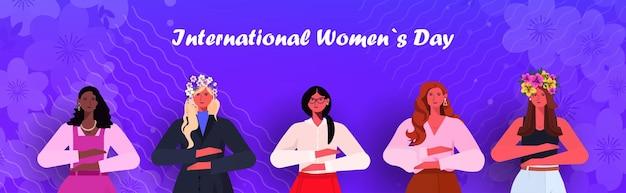Mescolare le ragazze della corsa che celebrano la giornata internazionale della donna 8 marzo celebrazione delle vacanze concetto ritratto illustrazione orizzontale