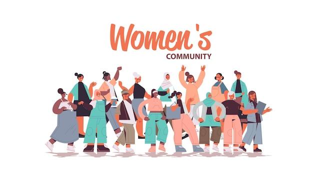 Mescolare le ragazze della corsa in piedi insieme movimento di emancipazione femminile comunità delle donne unione delle femministe concetto orizzontale figura intera illustrazione vettoriale