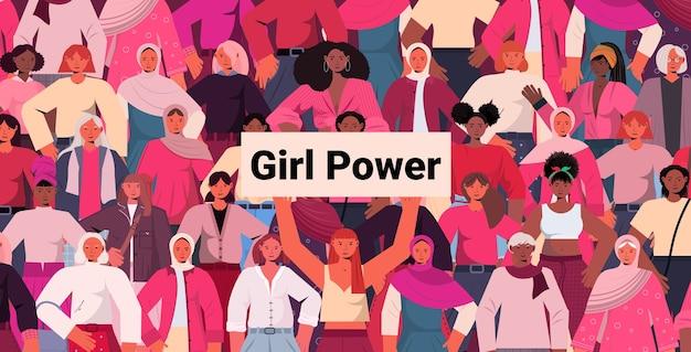 Mescolare le ragazze della corsa in piedi insieme emancipazione femminile movimento unione di potere delle donne delle femministe concetto illustrazione vettoriale ritratto orizzontale