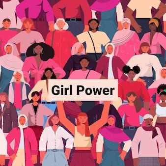 Mescolare le ragazze della corsa in piedi insieme emancipazione femminile movimento unione di potere delle donne delle femministe concetto ritratto illustrazione vettoriale