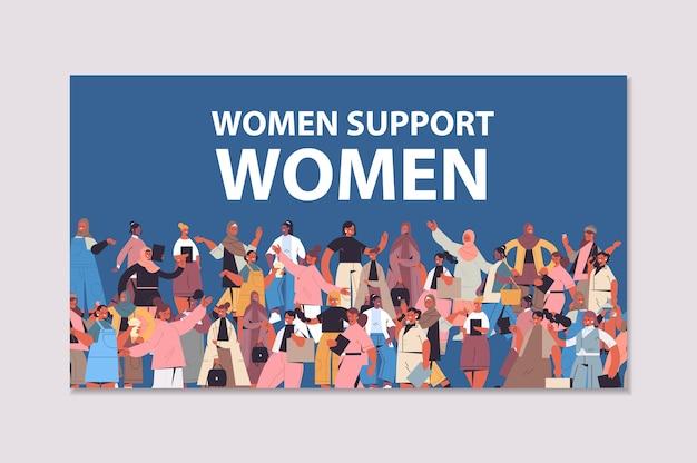 Mescolare le ragazze della corsa in piedi insieme il movimento di emancipazione femminile donne che si sostengono l'un l'altro unione di femministe concetto illustrazione vettoriale ritratto orizzontale