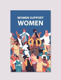 Mescolare le ragazze della corsa in piedi insieme femminile movimento di emancipazione delle donne che si sostengono l'un l'altro unione di femministe concetto ritratto verticale illustrazione vettoriale